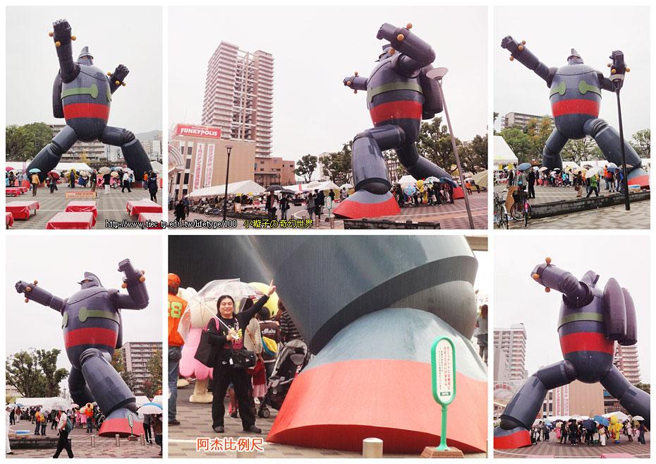 2010-10-31-27.jpg